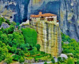 Lo mítico de Albania, Macedonia y Grecia