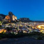 Lo mítico de Albania, Macedonia y Grecia_5